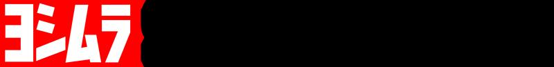 Marken - Hertrampf-Gruppe